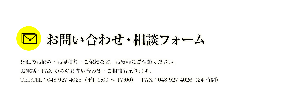 img_main_contact