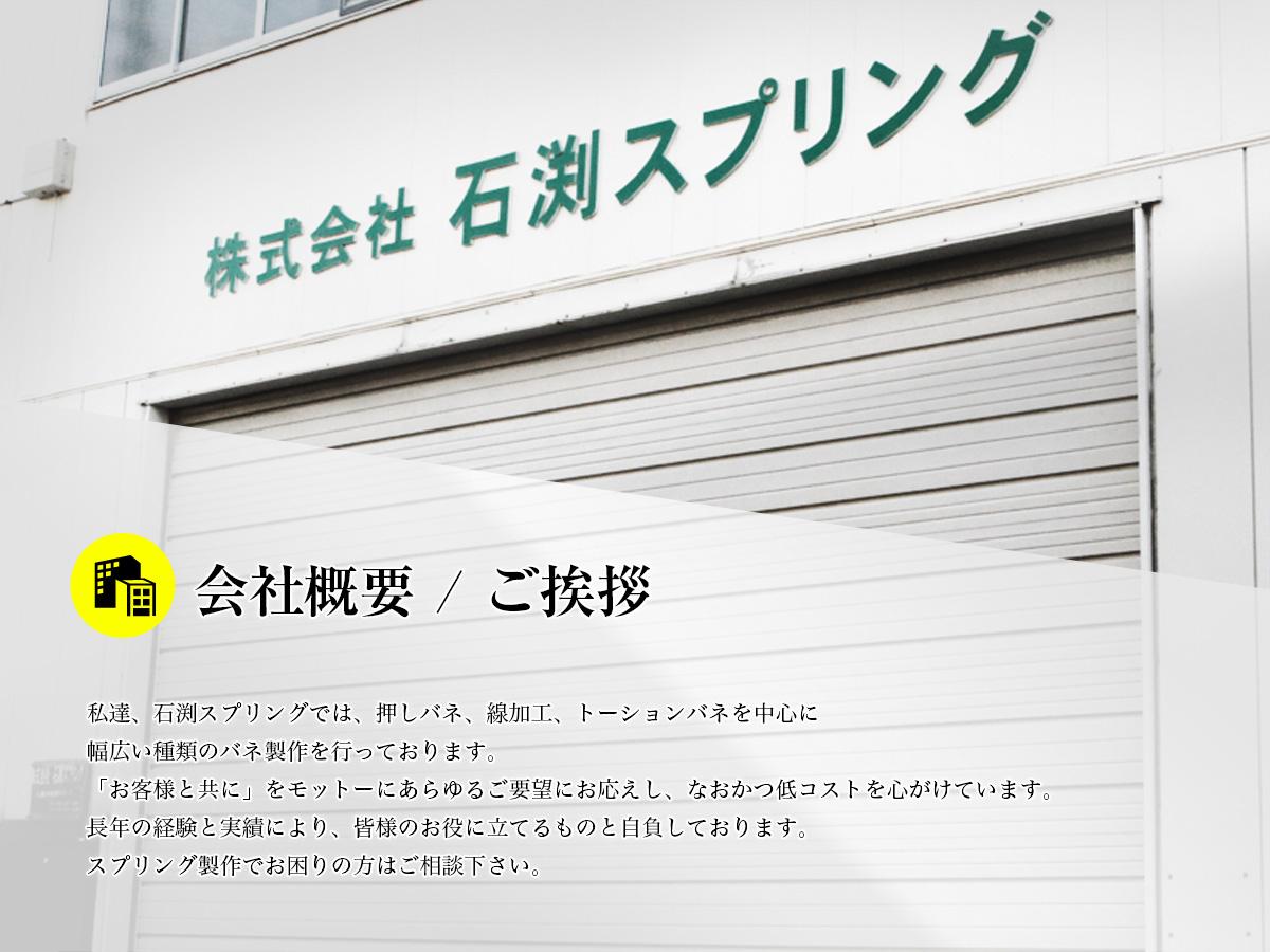 img_main_office