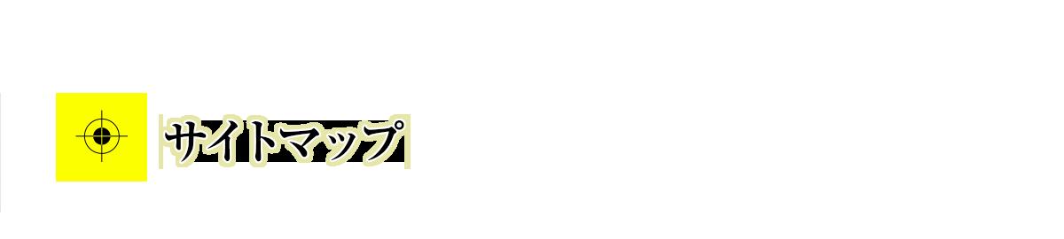 img_main_sitemap