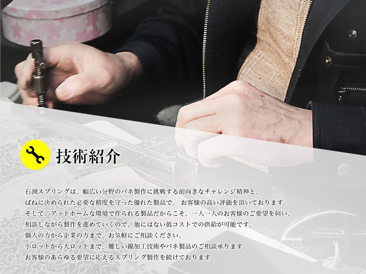 img_main_skill