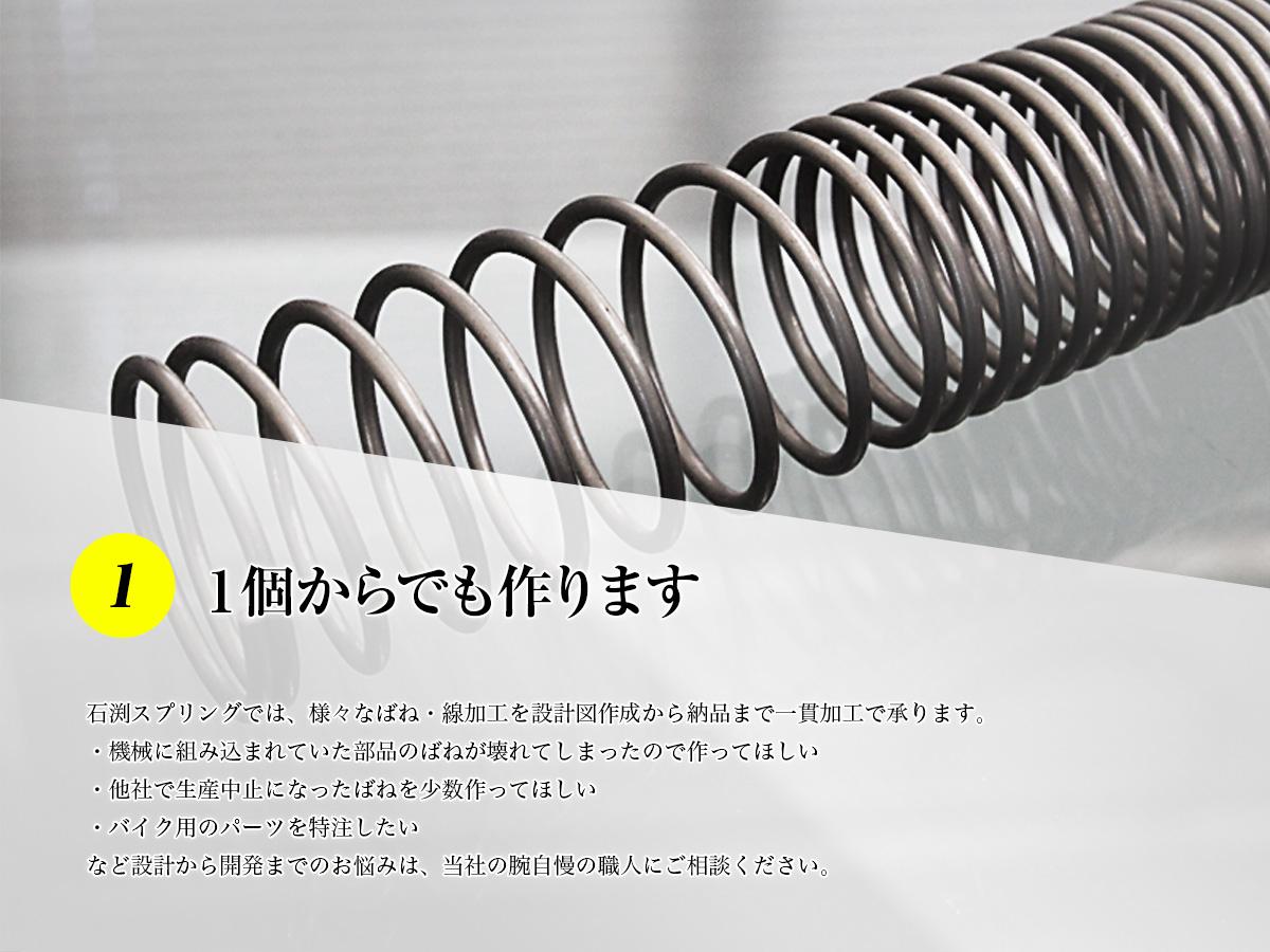 img_main_solve_one